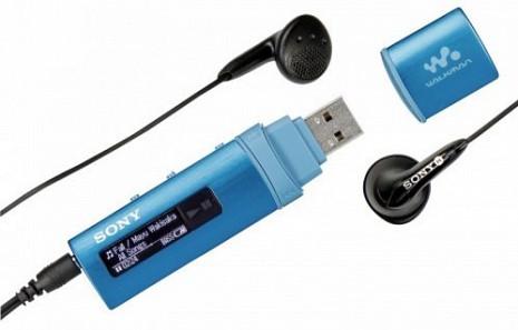 MP3 atskaņotājs  NWZ-B183/L