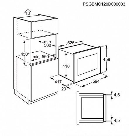 Mikroviļņu krāsns  EMS26004OK