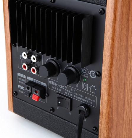 Datora skaļruņi  B-77
