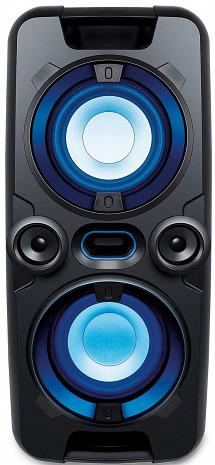Skaņas sistēma ar karaoke  SSS3800