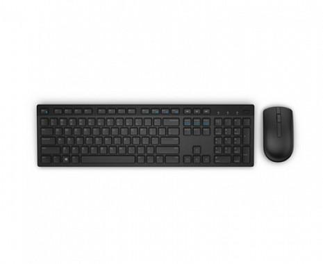 Klaviatūras un peles komplekts KM636 580-ADFS
