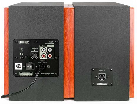 Datora skaļruņi R1700BT R1700BT brown