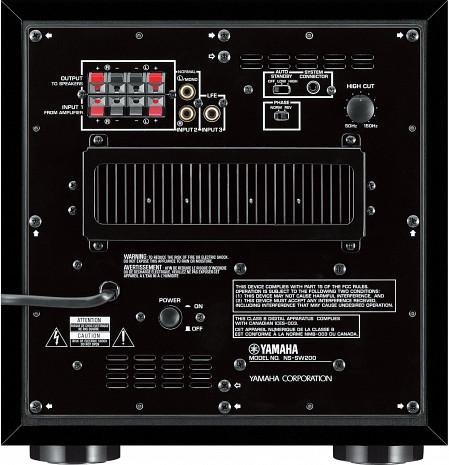 Aktīvais sabvūfers  NS-SW200 PB