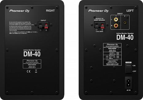Aktīva akustiskā mini sistēma  DM-40