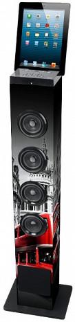 Akustiskā sistēma  M-1200LD