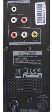 Datora skaļruņi  FC-530