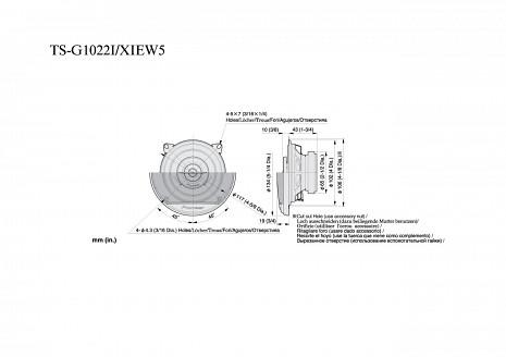 Auto akustika  TS-G1022I