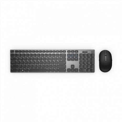 Klaviatūras un peles komplekts KM717 580-AFQF