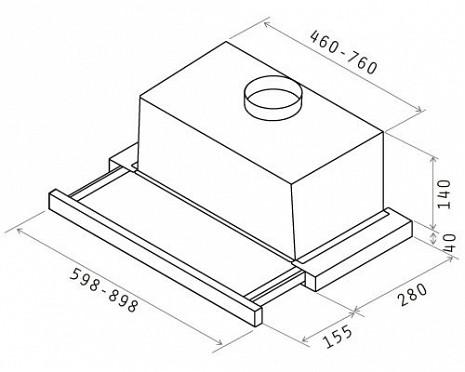 Tvaika nosūcējs  ELITE14 LUX WH/A/60
