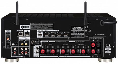 AV Resīveris  VSX-932-S