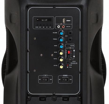 Skaņas sistēma ar karaoke  ZND_DISTURBER