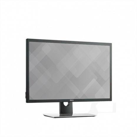 Monitors  210-AJLP