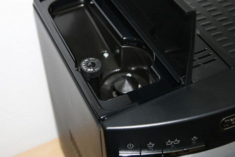 Kafijas automāts  ESAM 3000.B