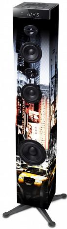 Akustiskā sistēma M-1280 NY M-1280NY