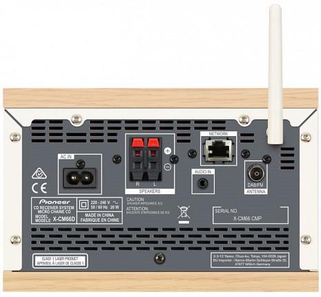 Mikro Hi-Fi sistēma  X-CM66D-B