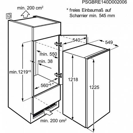 Ledusskapis  ERN2001BOW