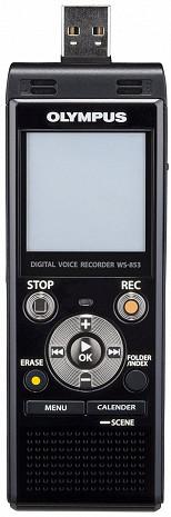 Diktofons  V415131BE000